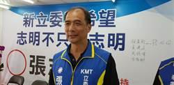 張志明籲拿出政績勿分化台東人 劉櫂豪競選回擊