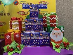 台灣彩券首發以城市節慶為主題刮刮樂
