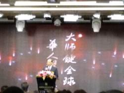 「全球華人價值內容平台」大師鏈將進軍大陸