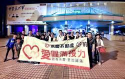 永慶慈善基金會贊助相聲瓦舍演出 高雄三品牌聯手做公益