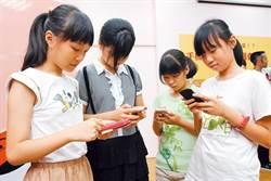 13.5%青少年覺得孤單 愈上網愈憂鬱