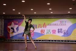 陳以真「舞」動人生 高市特教才藝競賽奪冠