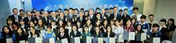 元大金連續四屆舉辦獎學金計畫 226學生受惠
