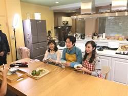 賴清德、許淑華下廚做擔仔麵 推廣烹飪教室