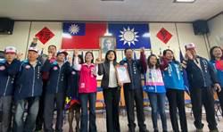 雲林縣勞工界成立後援會支持韓國瑜、張嘉郡、謝淑亞