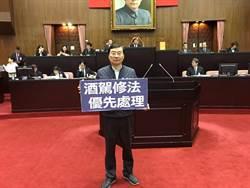 藍議員赴日抗議遭指不符簽證目的 藍委:謝長廷是「助」日代表?