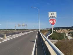 台61線苗栗縣警局將啟用區間測速取締系統