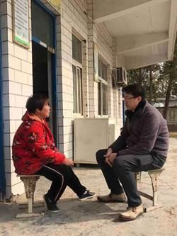 台灣人在大陸》開封西村文化扶貧之旅(下)