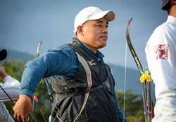 走出受傷陰霾 35歲射箭老將挑戰奧運國手選拔