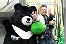 陳昇嚐「青蛙稀飯」吃不消 金鐘導演聞熊糞竟有這味!