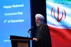 伊朗遞橄欖枝 願與沙烏地、美國和解