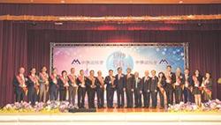 中華企經會 頒發國家傑出經理獎 巨大機械總經理劉湧昌摘下國家傑出執行長獎最高榮耀
