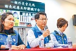 呂國華呼籲選民明辨是非