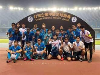 北市大同足球隊代表台灣參加2020亞洲足球協會盃