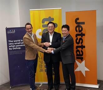 捷星集團與台灣虎航開啟「虛擬聯程」合作