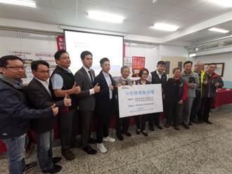 竹南君毅中學受美國國家儀器公司捐贈虛擬儀控平台軟體
