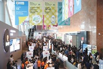 香港三大展會 締造跨行業商機