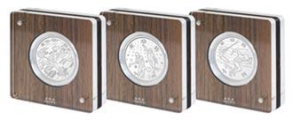 東奧第二系列精鑄銀幣 12月6日申購截止