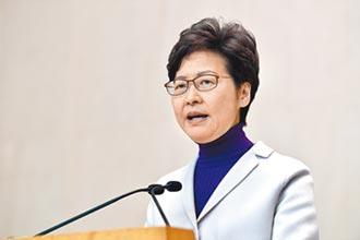 林鄭月娥:首要任務恢復秩序 14日赴北京述職