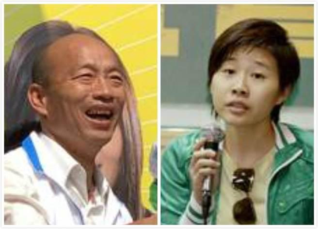 國民黨總統候選人韓國瑜(左)、卡神楊蕙如(右)。