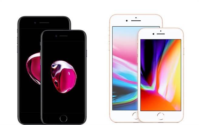雙12進入倒數,台灣大哥大祭出iPhone系列手機年底最殺優惠價。圖為iPhone 7與iPhone 8系列。(台灣大哥大提供