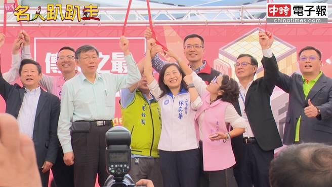 奕華姐衝上台參與南門中繼市場的開幕儀式。