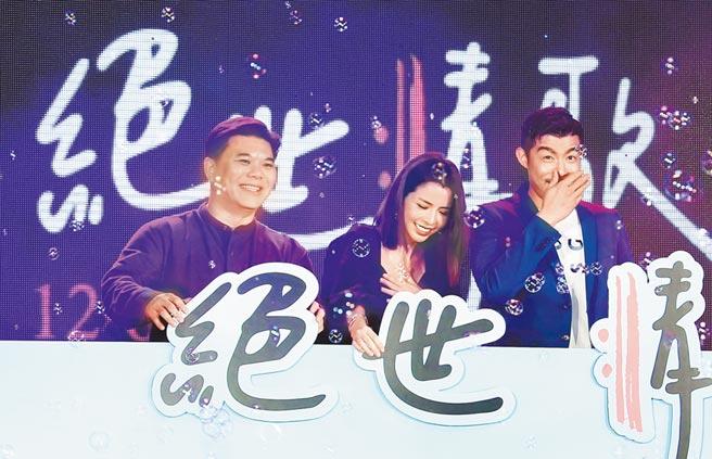 導演王國燊(左起)、李毓芬、王柏傑時隔2年再相聚。(羅永銘攝)