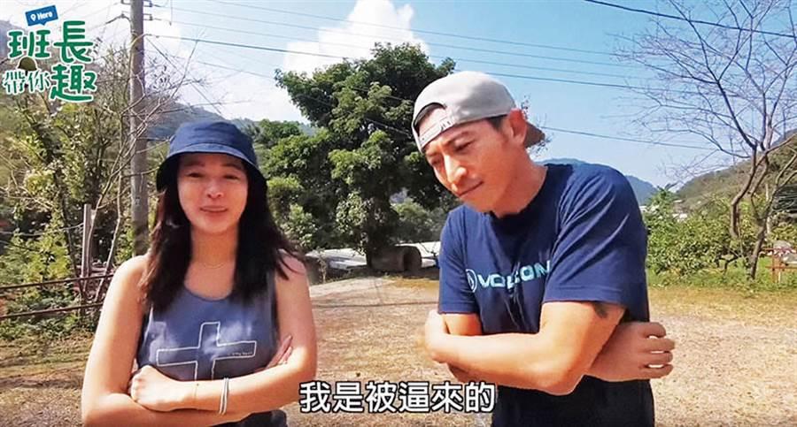 日前高宇蓁擔任趙駿亞主持的《班長帶你趣》特別來賓,許多網友都以為兩人有機會復合。(圖/翻攝自YouTube)