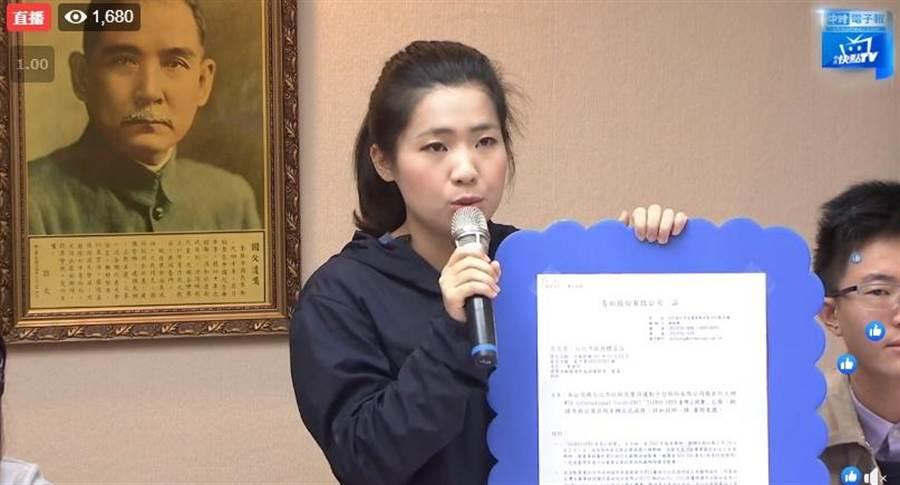 台北市議員徐巧芯。