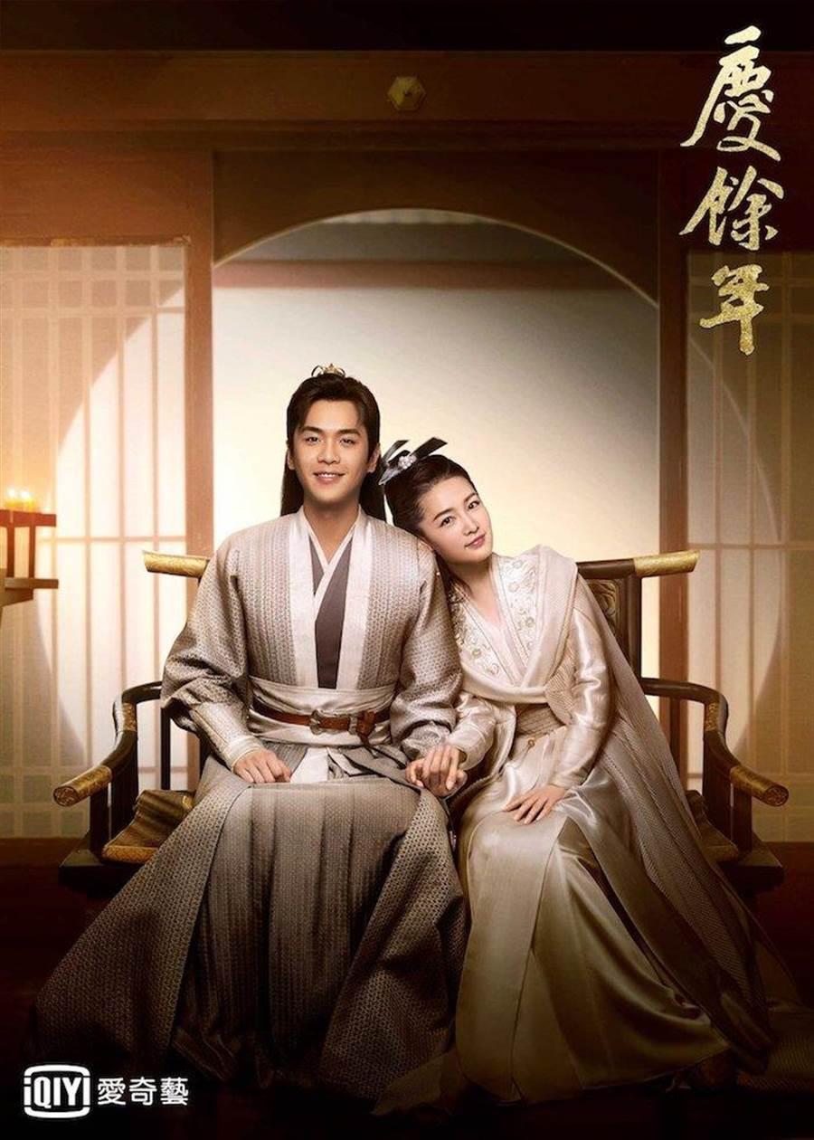《慶餘年》張若昀、李沁浪漫合體。