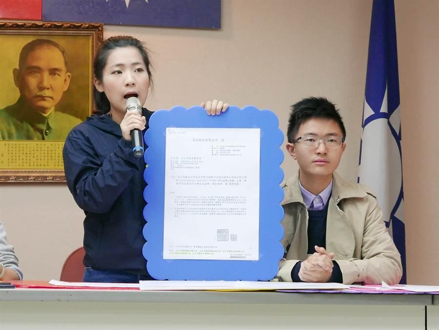 台北市議員徐巧芯提出「易始」公司發給北市府體育局的公文,收件副本赫然列出5名謝系議員的名字。(陳俊雄攝)