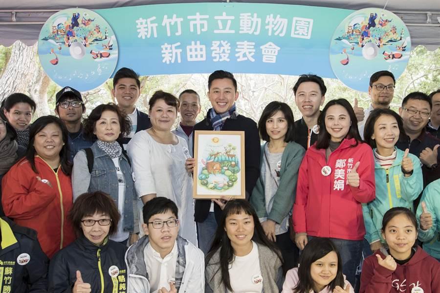 新竹市立動物園新曲發表會,市長林智堅(中)說「熟悉的家園」輕快活潑曲風,能讓大小朋友都能琅琅上口。(羅浚濱攝)