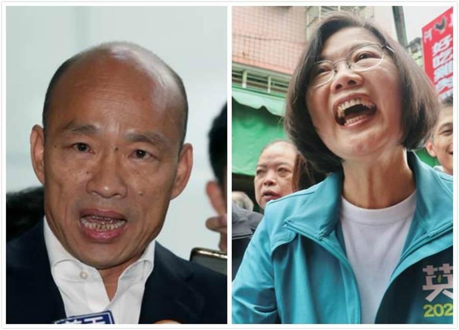 國民黨總統候選人韓國瑜(左)、總統蔡英文(右)。