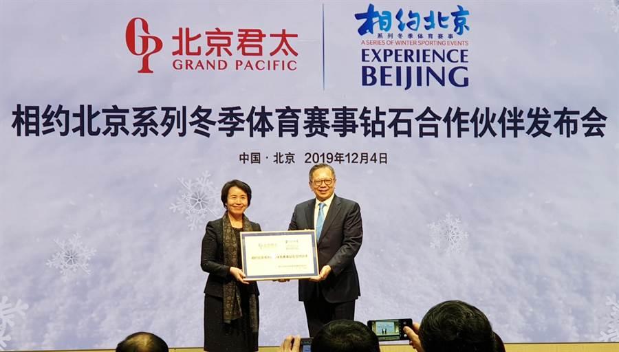 北京冬奧會前測試賽,台資君太百貨成首家鑽石級合作夥伴。右為君太百貨總裁章啟正。(藍孝威攝)