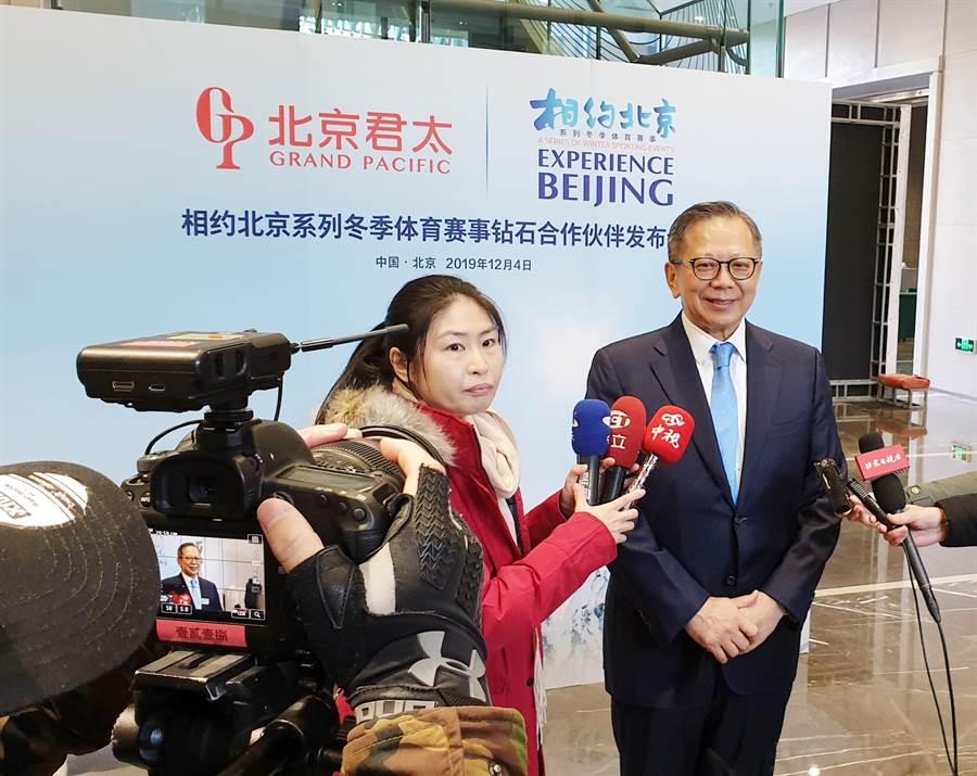 北京冬奧會前測試賽,台資君太百貨成首家鑽石級合作夥伴。圖為君太百貨總裁章啟正會後接受媒體聯訪。(藍孝威攝)