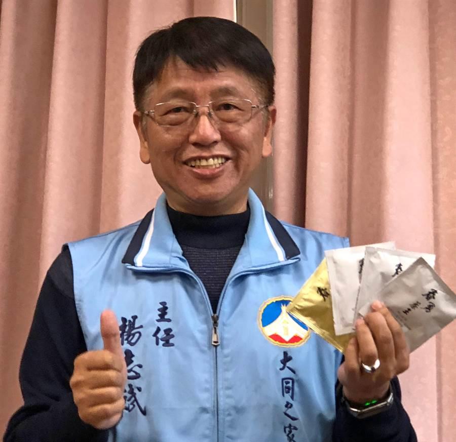 金門大同之家主任楊志斌表示,義賣所得全數捐給金門家扶中心,歡迎大家一起來關懷弱勢兒童。(李金生攝)