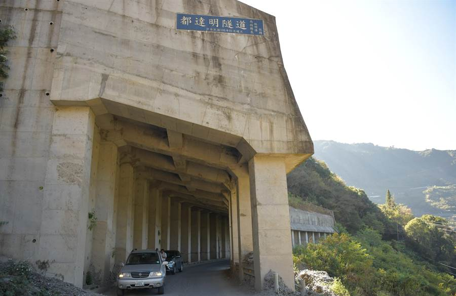 ▲仁愛鄉都達隧道延伸加長50公尺計畫,已獲行政院核定3