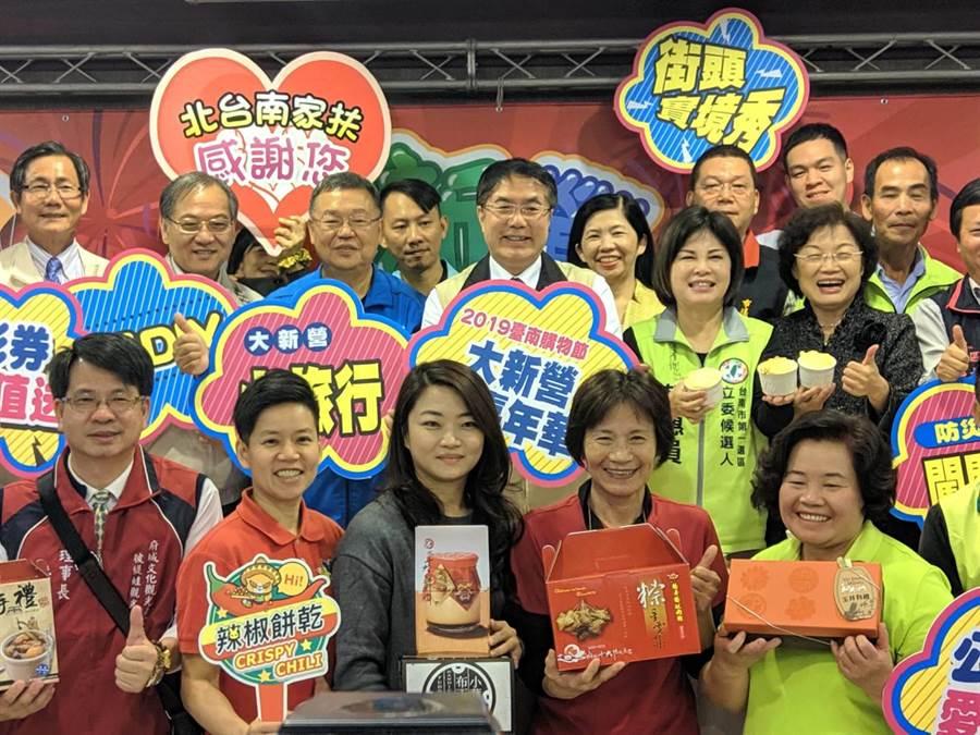 2019台南購物節大新營嘉年華活動這個周末在新營區民權路封街登場,今年共有130個攤位,市長黃偉哲(左五)笑說一定讓民眾滿載而歸,就算1年辦3次應該也不為過。(莊曜聰攝)