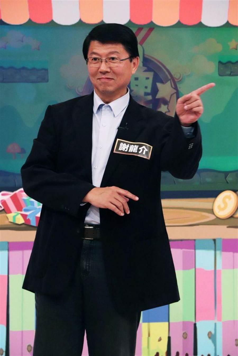 謝龍介擔任《金牌17Q》節目來賓。(中天提供)