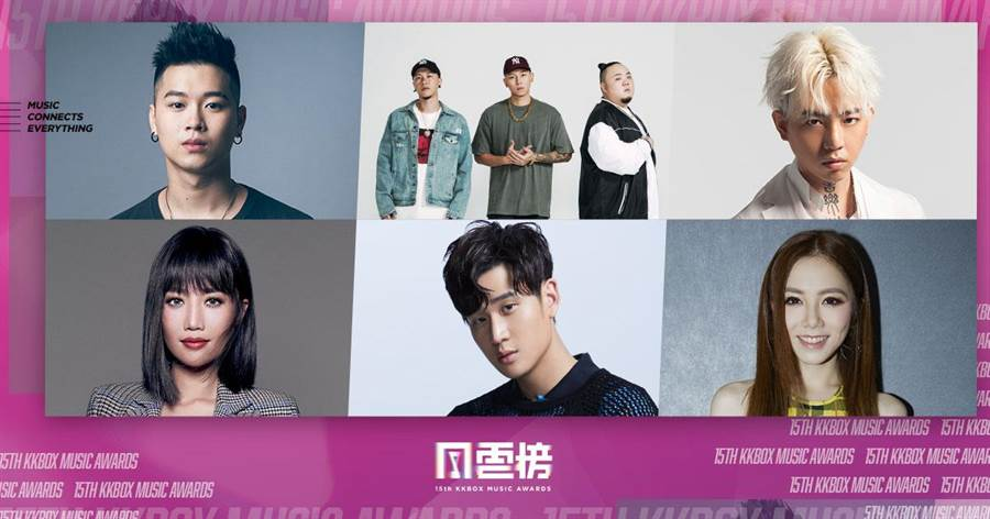 第15屆KKBOX風雲榜公佈「年度風雲歌手」卡司。(KKBOX提供)