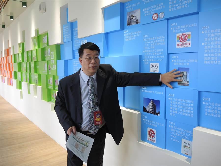 葡萄王生技生物研究所所長陳勁初介紹該公司生物研發歷程。(邱立雅攝)