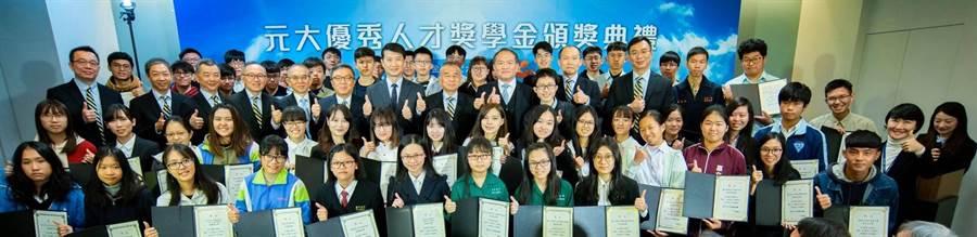 「元大優秀人才獎學金」頒獎典禮獲獎同學與元大高層主管們合影留念。(元大金控提供)