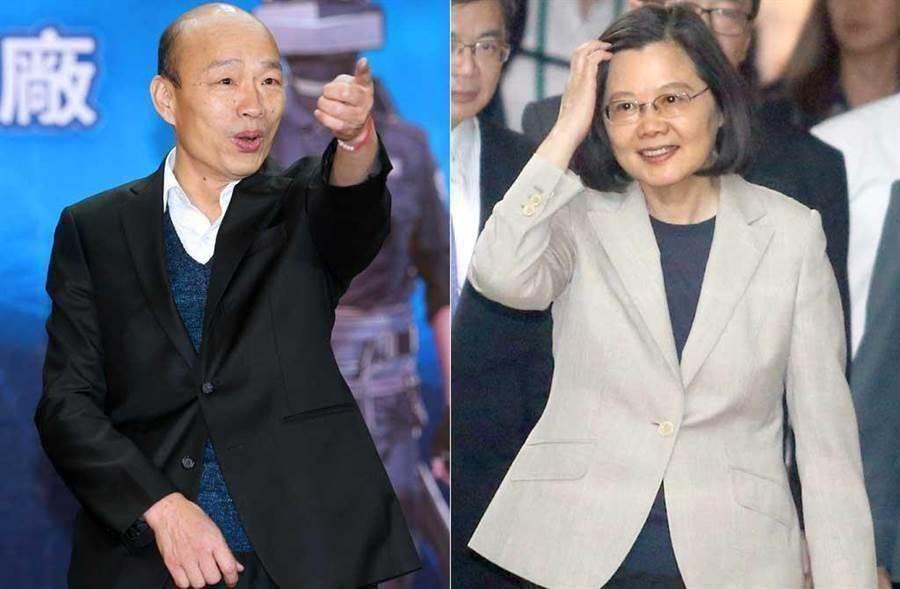 國民黨總統參選人韓國瑜(左圖)、總統蔡英文(右圖)。(中時資料照片)