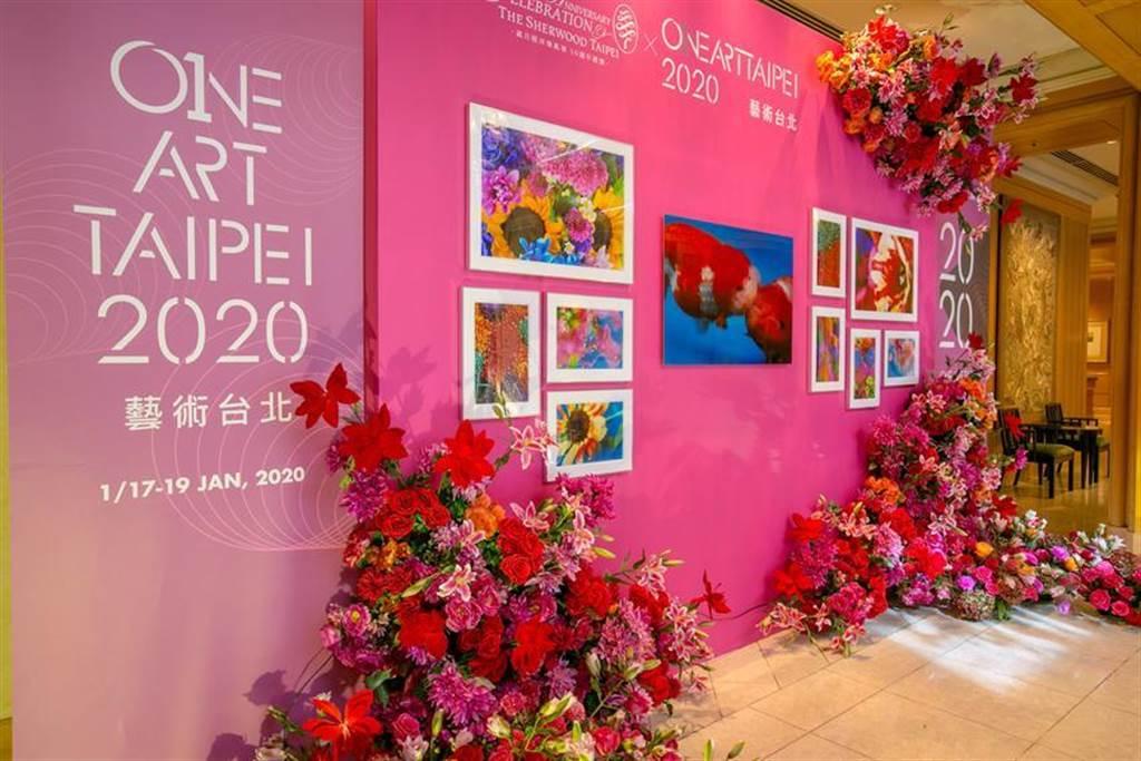 (「ONE ART Taipei 藝術台北」攜手台北西華飯店,即日起透過藝術作品將西華飯店變身為「快閃美術館」,並以絢爛花牆營造藝術氛圍。圖/西華飯店)