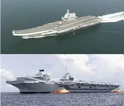 英女王級對比陸國產航母 戰機出動率遠勝近2倍