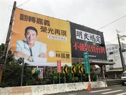 林國慶看板上這6字 韓粉淚喊:一定投你!