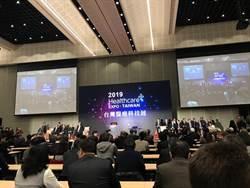 亞太之光!台灣醫療科技展規模成長40%