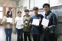 弘光醫工系學生赴印度比賽 奪「最佳演算法」獎