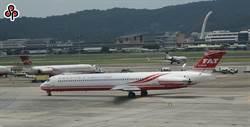 班機取消太多 遠航遭重罰200萬元
