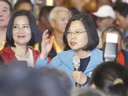 民進黨、蔡英文若拿掉民調剩什麼?網友回應超爆笑